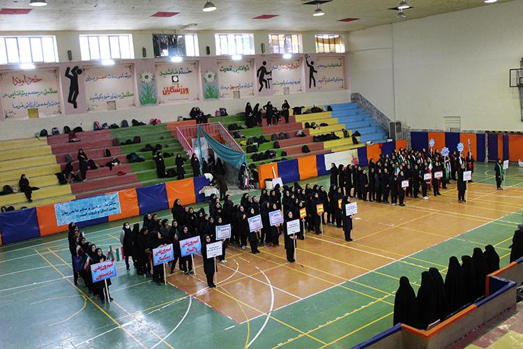 جام فجر مدارس دخترانه