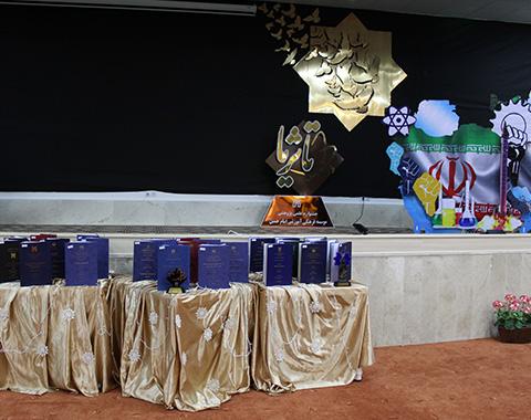 اختتامیه چهارمین جشنواره تا ثریا اردیبهشت ۹۸