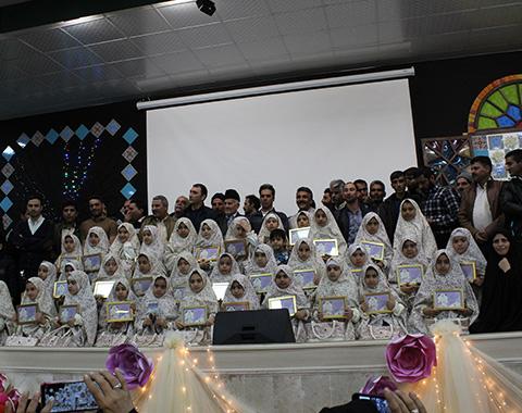 جشن تکلیف مدارس حمایتی