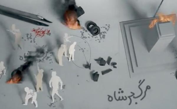 انتشار نماهنگ «بعثت انقلاب»