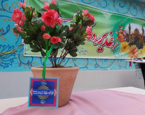 ایستگاه صلواتی فقط به عشق علی علیه السلام- ویژه عید غدیر(۱)