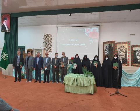 برگزاری آیین تجلیل از خادمین مدارس امام حسین علیه السلام